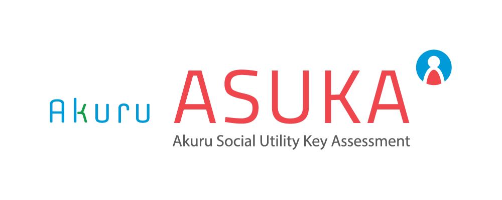 不正検知・認証システム「ASUKA」